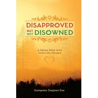 DISAPPROVED BUT NOT DISOWNED