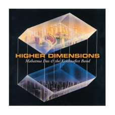 Higher Dimension CD