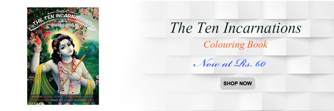 The Ten Incarnations Colouring Book