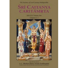 Sri Chaitanya-Charitamrta