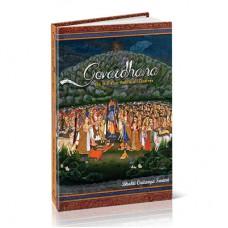 Govardhana, the Hill that Fulfils all Desires