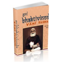 Sri Bhaktivinoda Vani Vaibhava Single Volume Edition