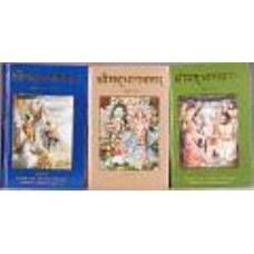 Srimad-Bhagavatam (18 vols- 12 Cantos with disciples)