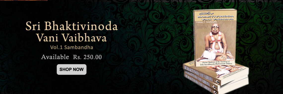 Sri Bhaktivinoda Vani Vaibhava Vol.1 Sambandha
